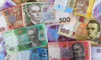 Гривна признана самой красивой валютой в мире