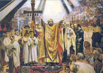Виктор Васнецов. Крещение Руси