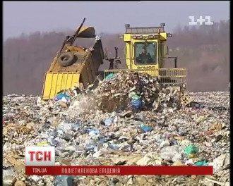 Новые штрафы в Украине - штрафовать собрались за пластиковые пакеты
