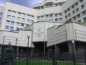 Источник раскрыл, каким будет решение КСУ по указу о роспуске Рады