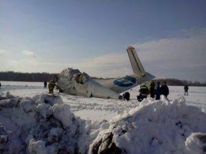 В авиакастрофе погибли 33 человека