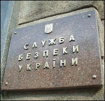 В СБУ отметили, что Россия прячет киберпреступников