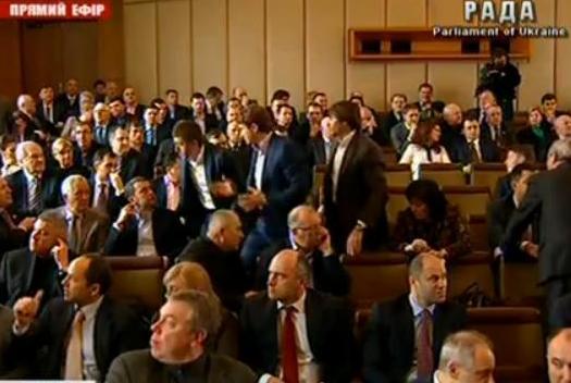 В заседании на Банковой якобы участвовали 244 нардепа