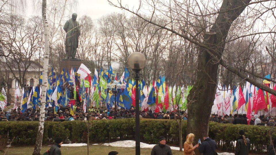 В Киеве началась акция оппозиции