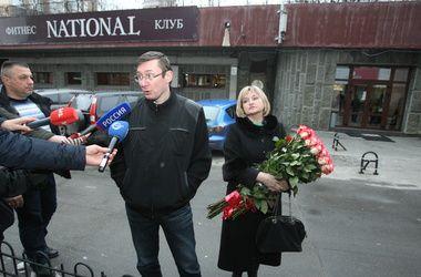 Юрий Луценко вышел на свободу