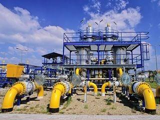 В РФ рассказали, как будут высчитывать скидку на газ