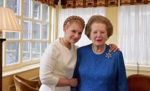 Маргарет Тэтчер и Юлия Тимошенко