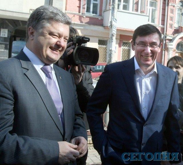 Луценко рассказал о противоречия с Порошенко