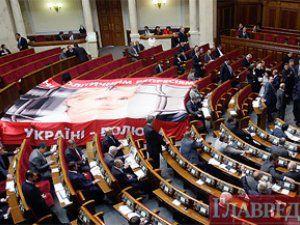 Рада вновь рассмотрит декриминализацию статей Тимошенко