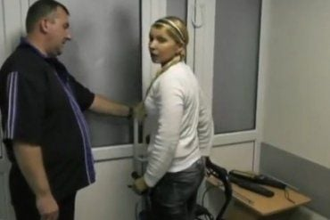 Юлия Тимошенко находится в больнице уже более года