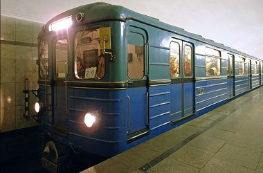 В Киеве закрыли станцию метро