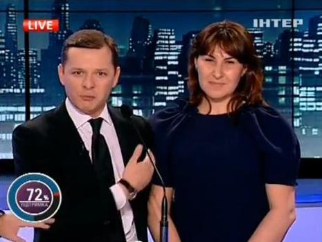 Олег Ляшко с женой Роситой