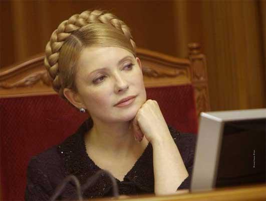 Тимошенко обвиняют в отмывании денег