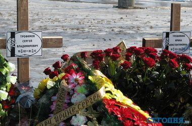 Судью Трофимоваи  его родных похоронили без голов