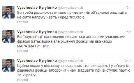Кириленко решил уйти из руководства