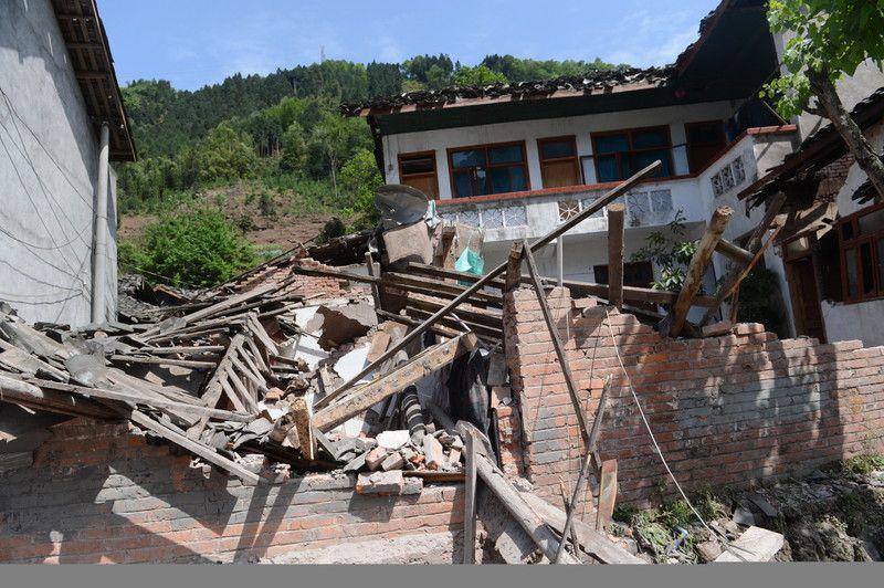 Магнитуда землетрясения составила 7,0