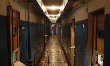 В Киеве из СИЗО сбежал заключенный