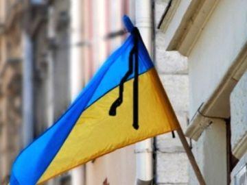Во Львове на Государственном Флаге должны буть траурные ленты