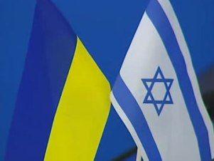 Украина - Израиль антисемизм