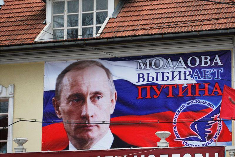 Путин стал самым популярным политиком Молдовы