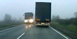 Теперь все происходящее на дороге будут фиксировать не только радары, но и фото- и видео камеры
