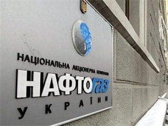 """""""Нафтогаз Украины"""" увеличит цену на газ"""