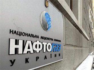 Нафтогаз послал Газпрому ответ по транзиту газа: главное