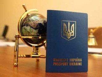 Где и как оформить загранпаспорт в Украине самому - цена и сроки