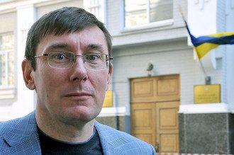 Юрий Луценко под Генпрокуратурой