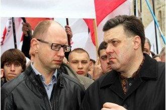 Арсений Яценюк и Олег Тягнибок