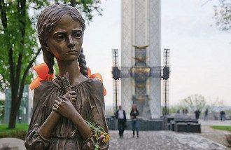 Мемориал жертвам голодомора.