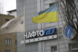 """""""Нафтогаз"""" будет требовать от """"Газпрома"""" компенсацию"""