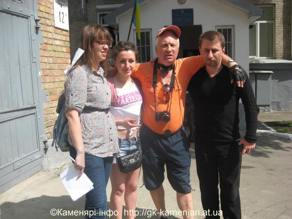Активисты КУПРа: Жарикова, Лиходеева, Каменяр, Мельниченко