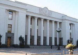 Из 445 депутатов свои доходы обнародовали 183