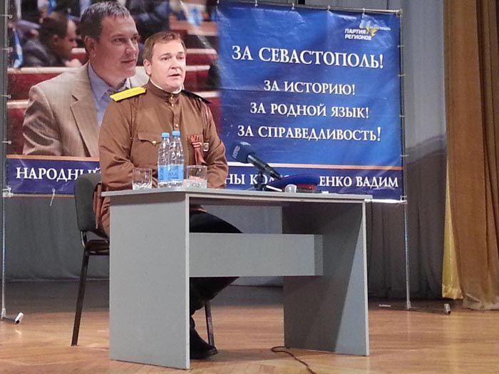 Вадим Колесниченко в советской военной форме