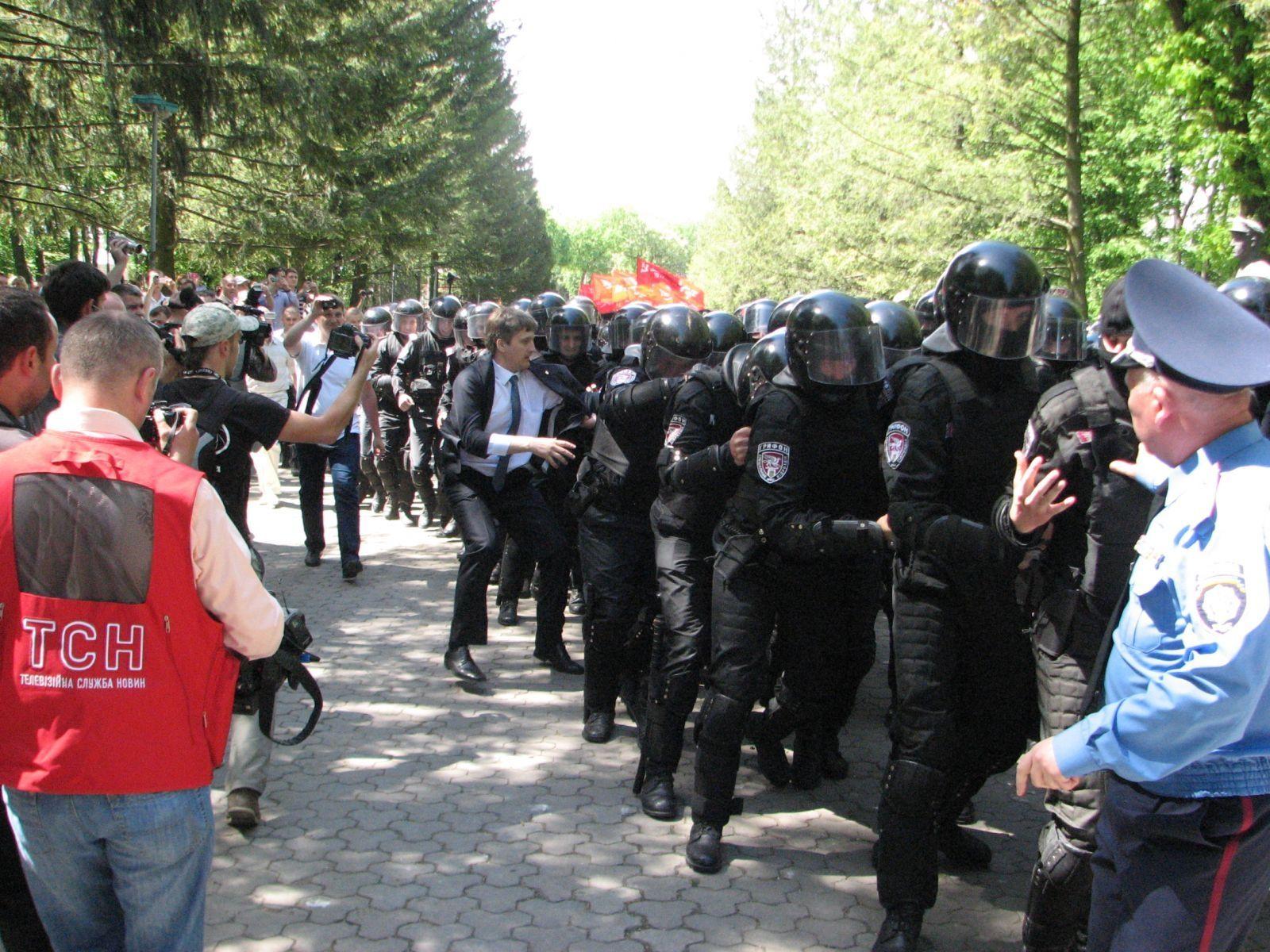 Фото с места события