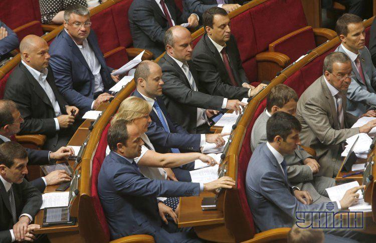 Депутаты Верховной Рады