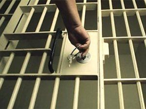 декриминализация, решетка, тюрьма