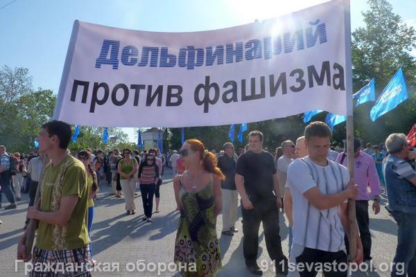 В Севастополе прошел марш