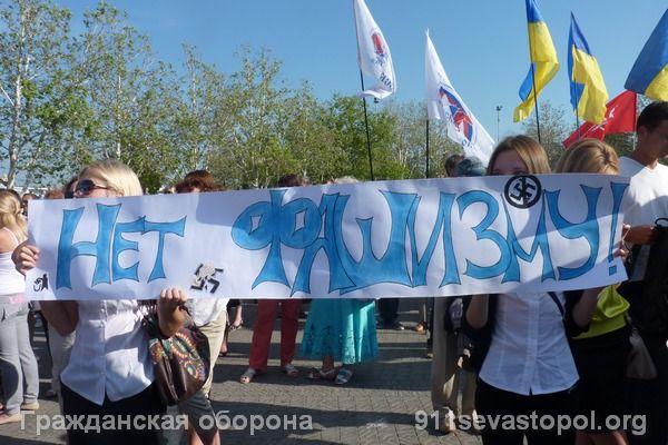 Фото с антифашистского митинга в Севастополе