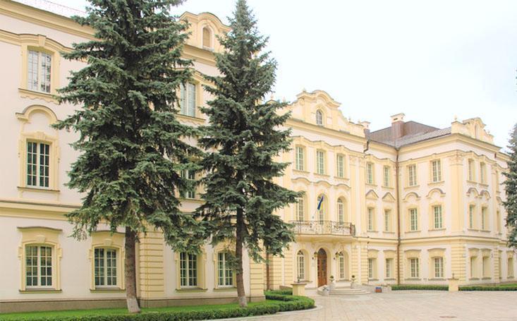 Верхоный Суд Украины