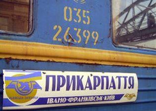 Поезда могут пойти со свободными местами