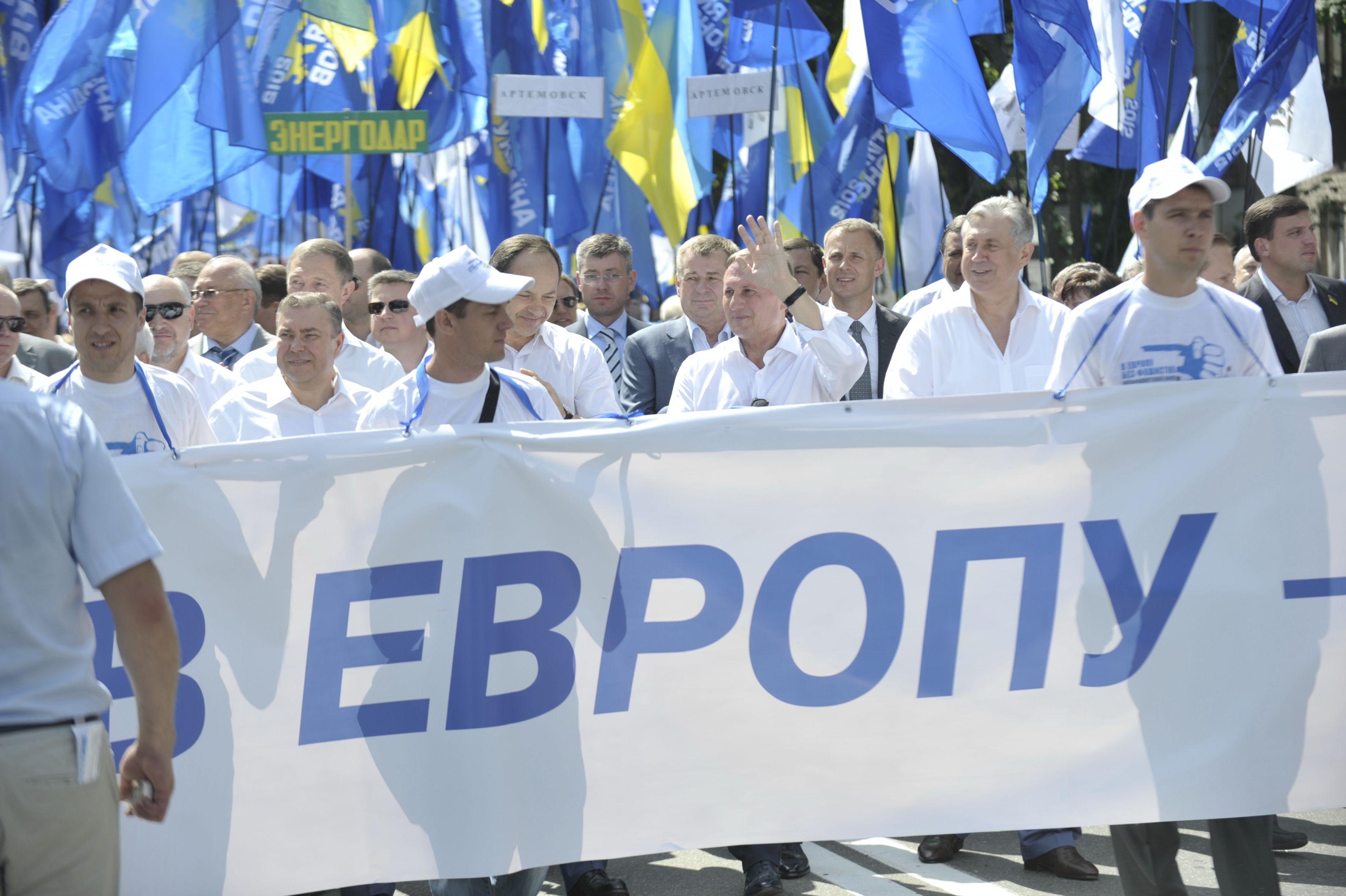 Митинг ПР в Киеве