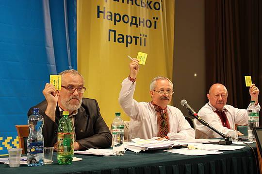 РУХ и УНП объединились 19 мая