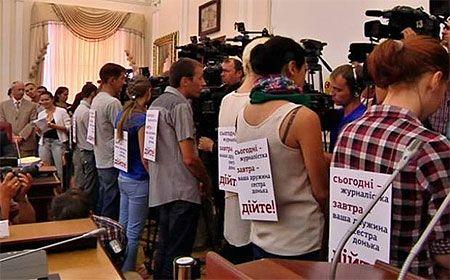 Протест журналистов в Кабмине
