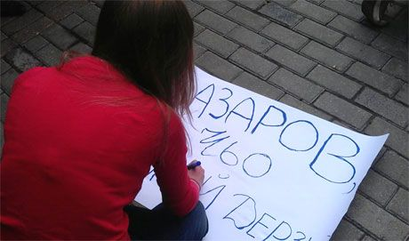 Акция протеста журналистов под Кабмином