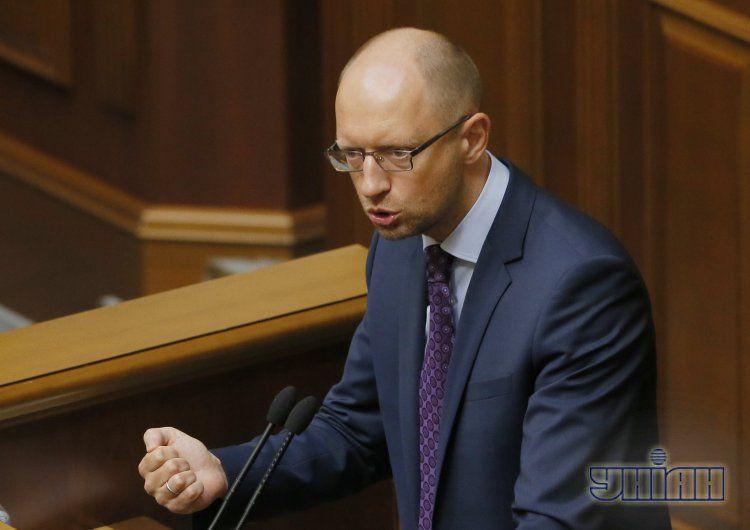 Яценюка обвинили в появлении