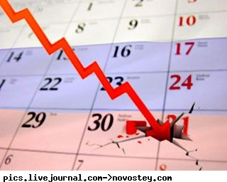 России прогнозируют 20 лет стагнации