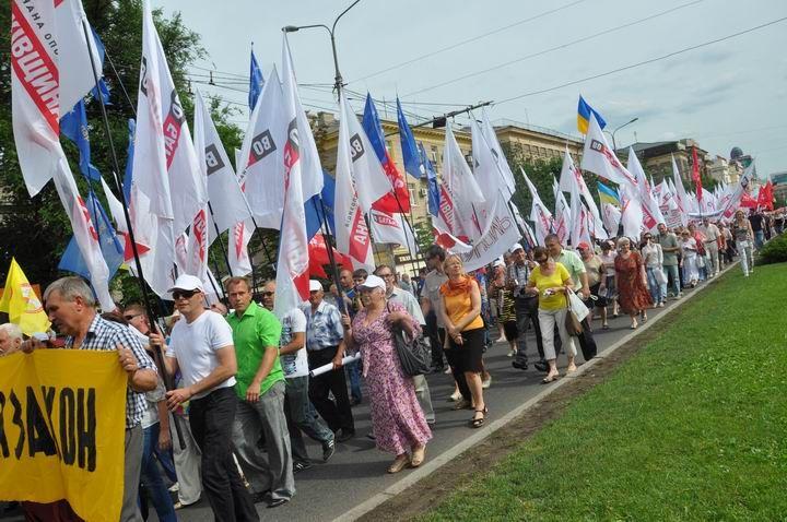 Акция оппозиции в Донецке
