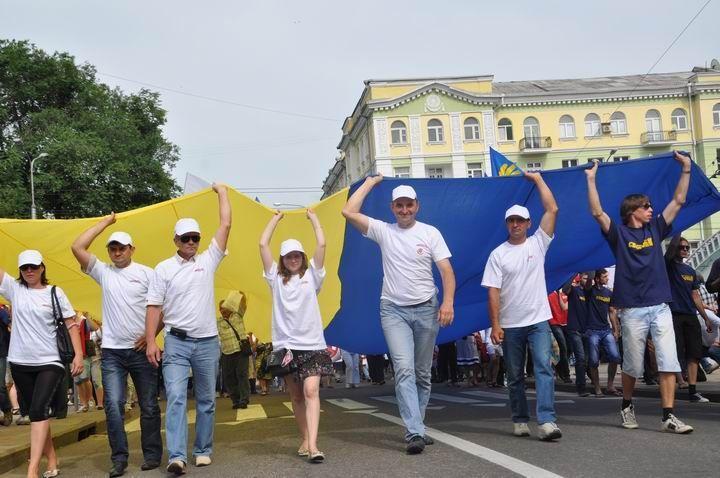 Митинг оппозиции в Донецке